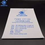Glossy White Soft Adhesive Electrostatic PVC Film For Window